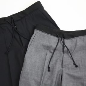 Maison Margiela Drawstring Pants