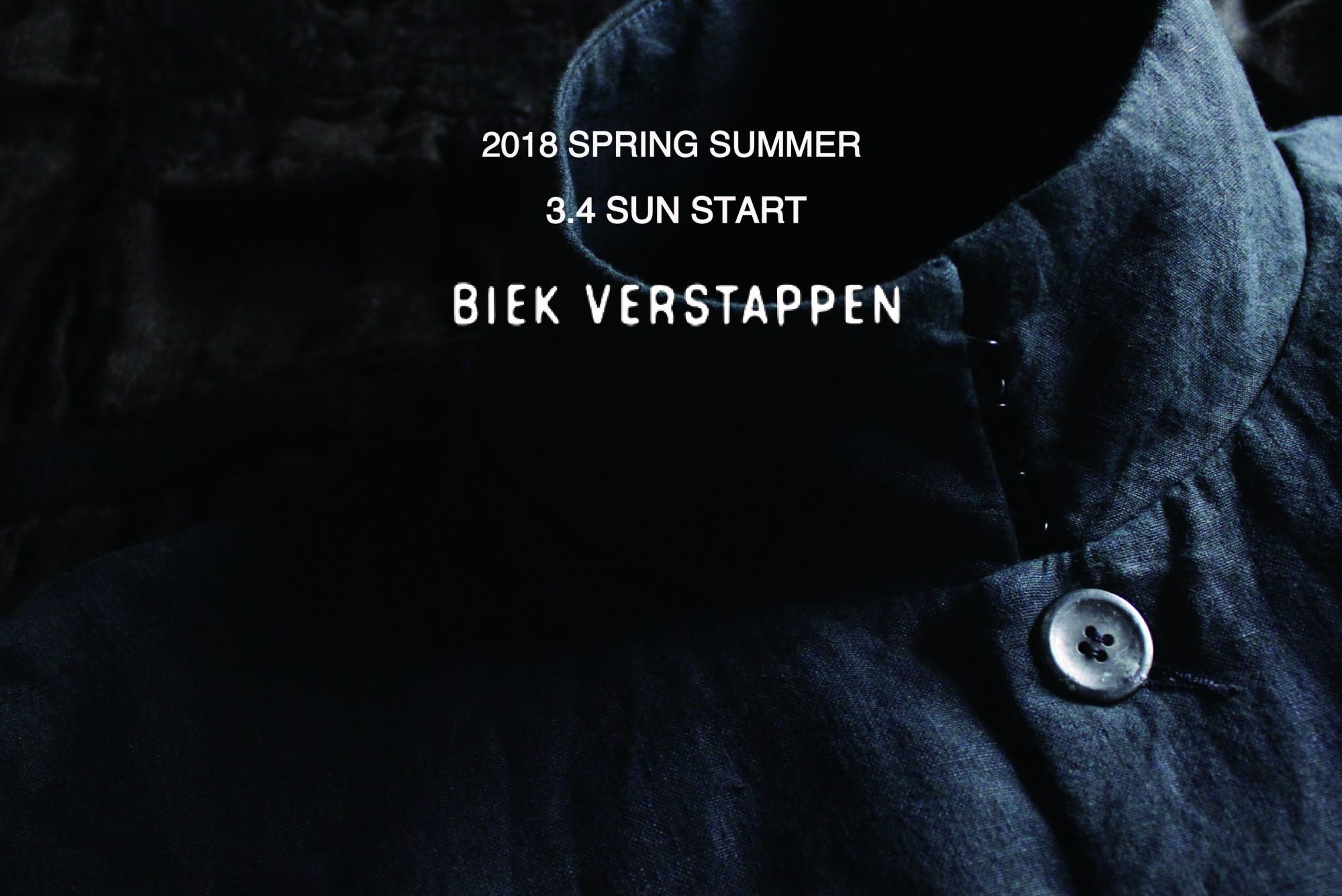 BIEK VERSTAPPEN 18SS 3.4(sun) START!!