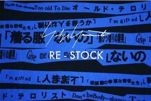 YOHJI YAMAMOTO 18ss Restock & New Delivery !!!