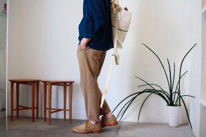 Maison Margiela Cotton Chino Pants