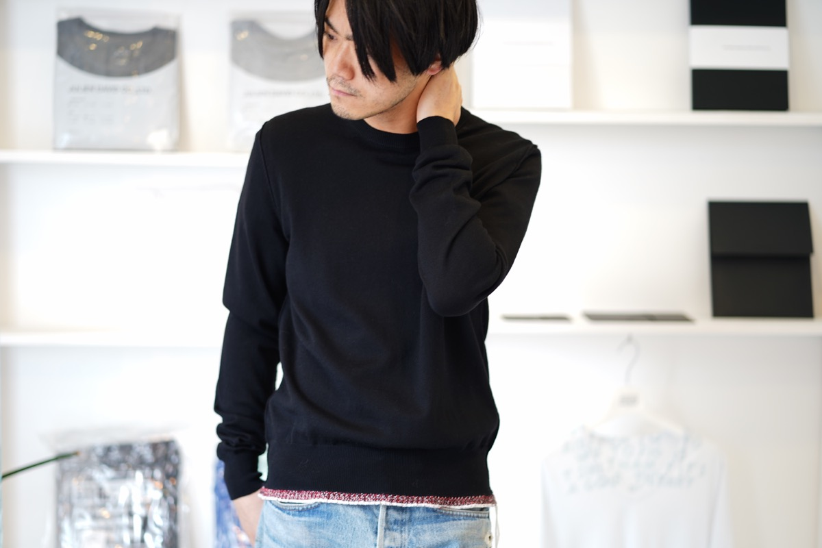 Maison Margiela Rib Cast Off Knit