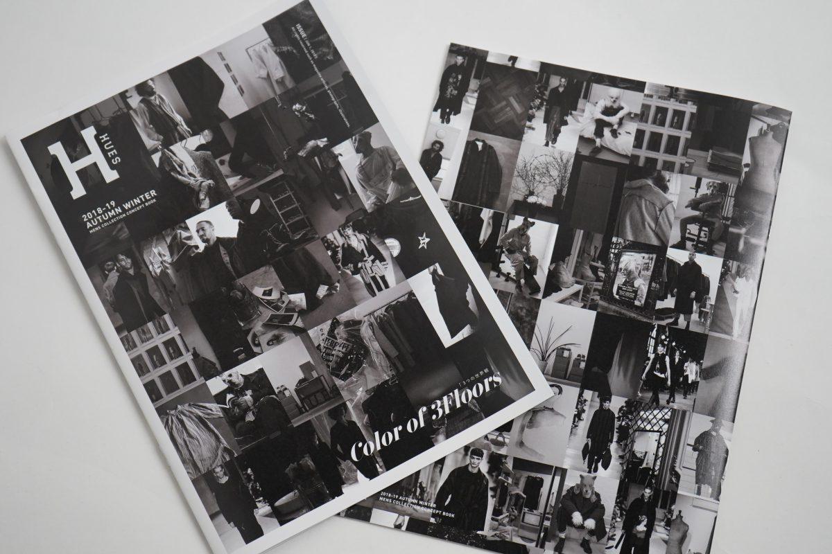 HUES Concept Book  Autumn/Winter 2018-19