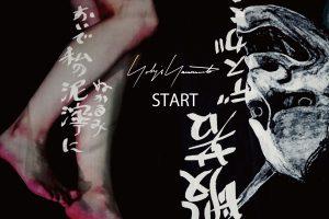 YOHJI YAMAMOTO POUR HOMME 2018-19AW START!