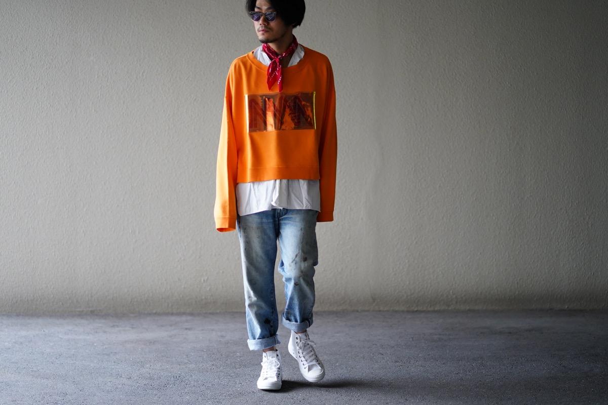 Maison Margiela Garment Dyed Short Sweat