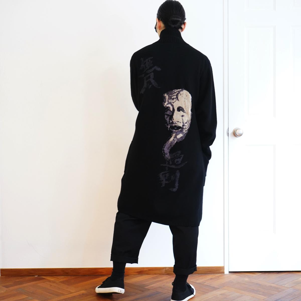 YOHJI YAMAMOTO 【BLACK Scandal】Old Man Knit Cardigan