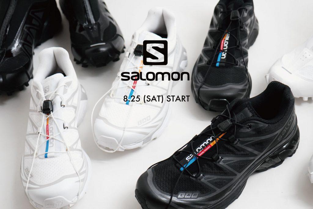 SALMON ADVANCED 8.25 SAT START