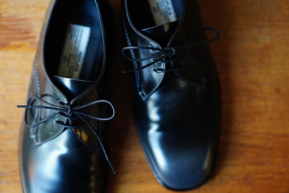 Maison Margiela Pick Up Shoes