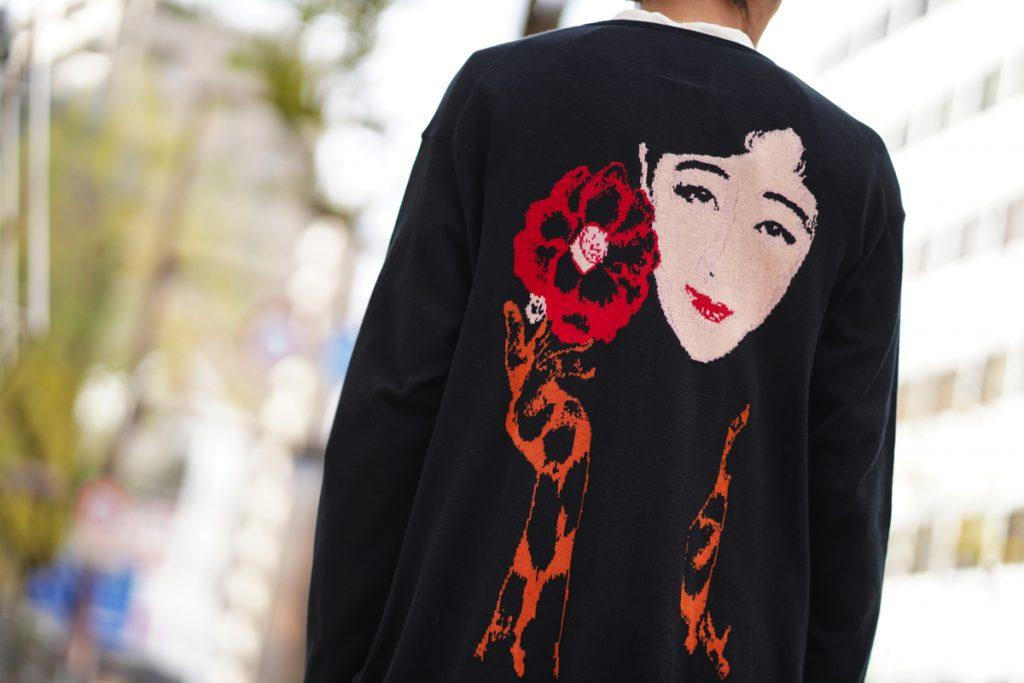 YOHJI YAMAMOTO Woman Leopard Jacquard Knit