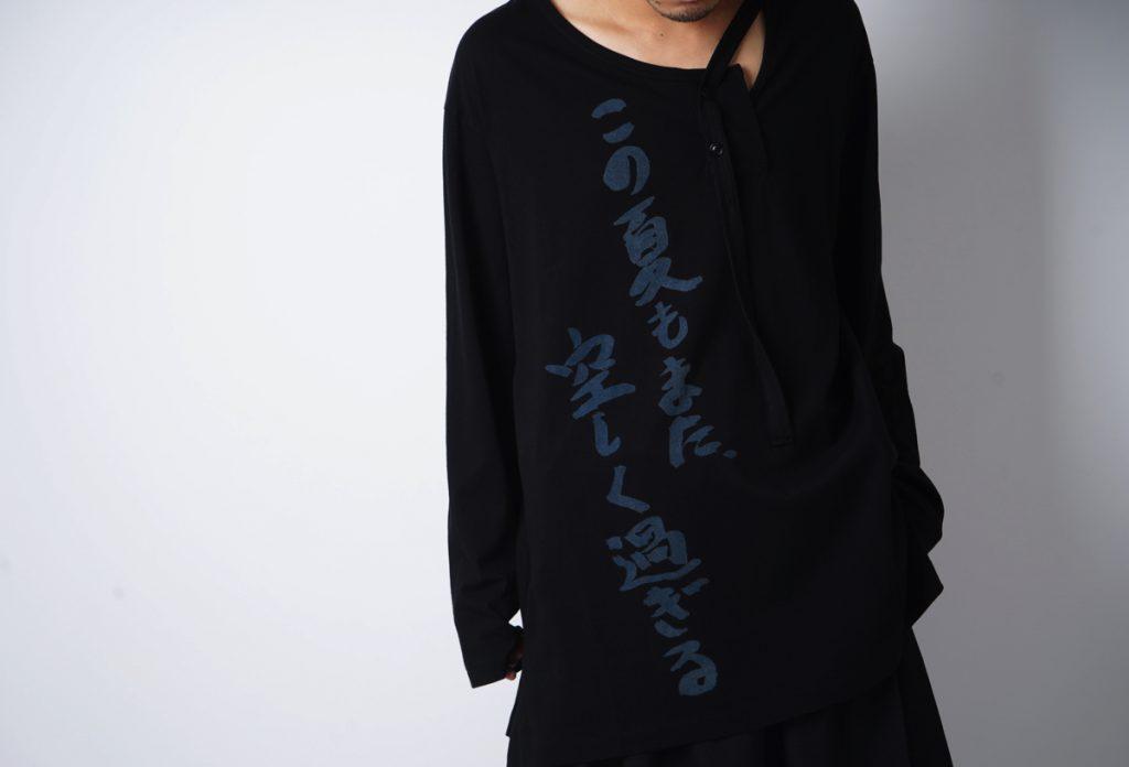 YOHJI YAMAMOTO Message Henley Neck L/S