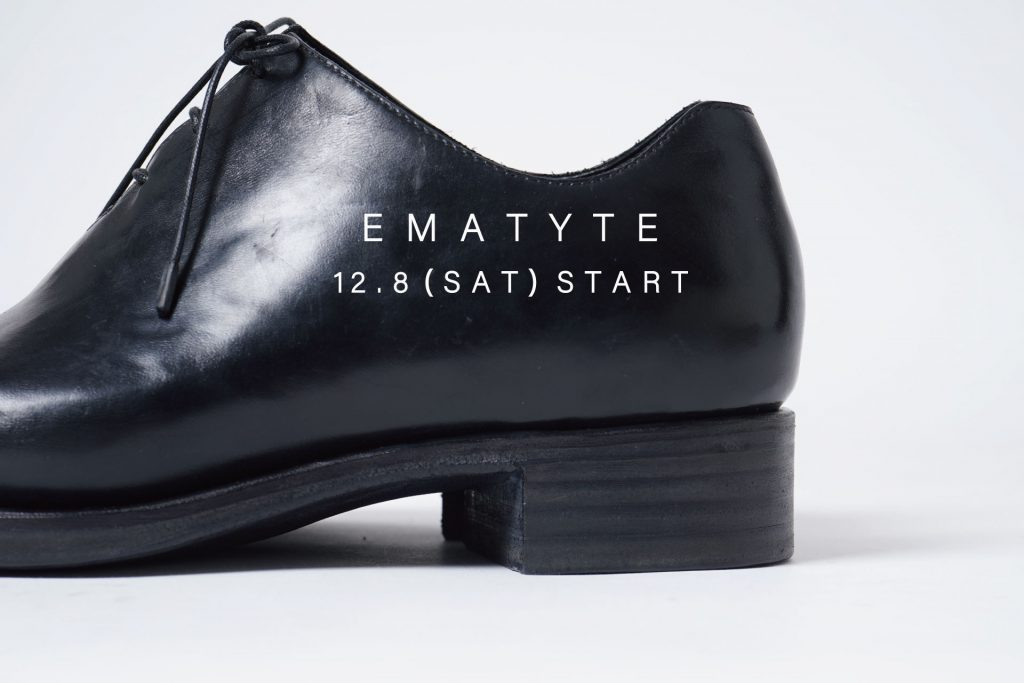 EMATYTE  12.8  store release