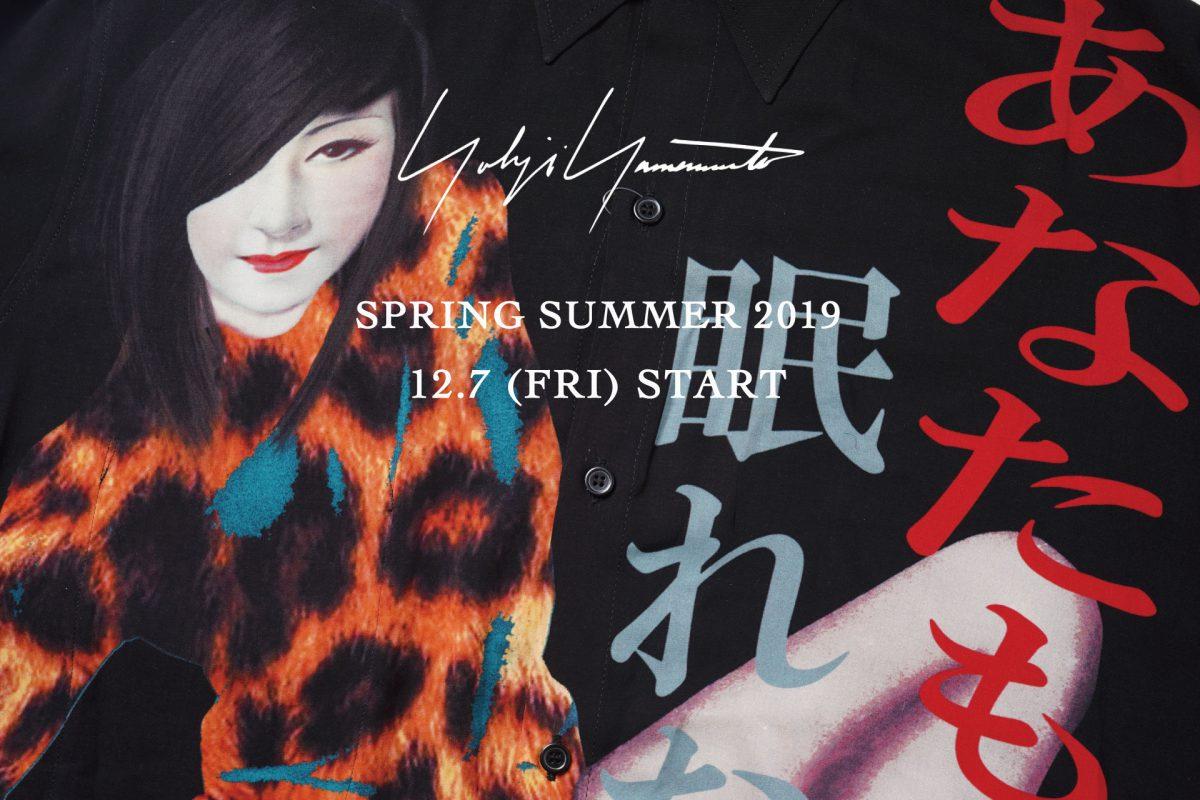 YOHJI YAMAMOTO POUR HOMME 2019SPRING&SUMMER 12.7 START!!