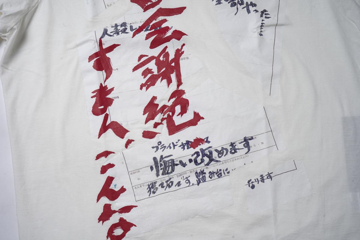 YOHJI YAMAMOTO 19S/S Paper Print T