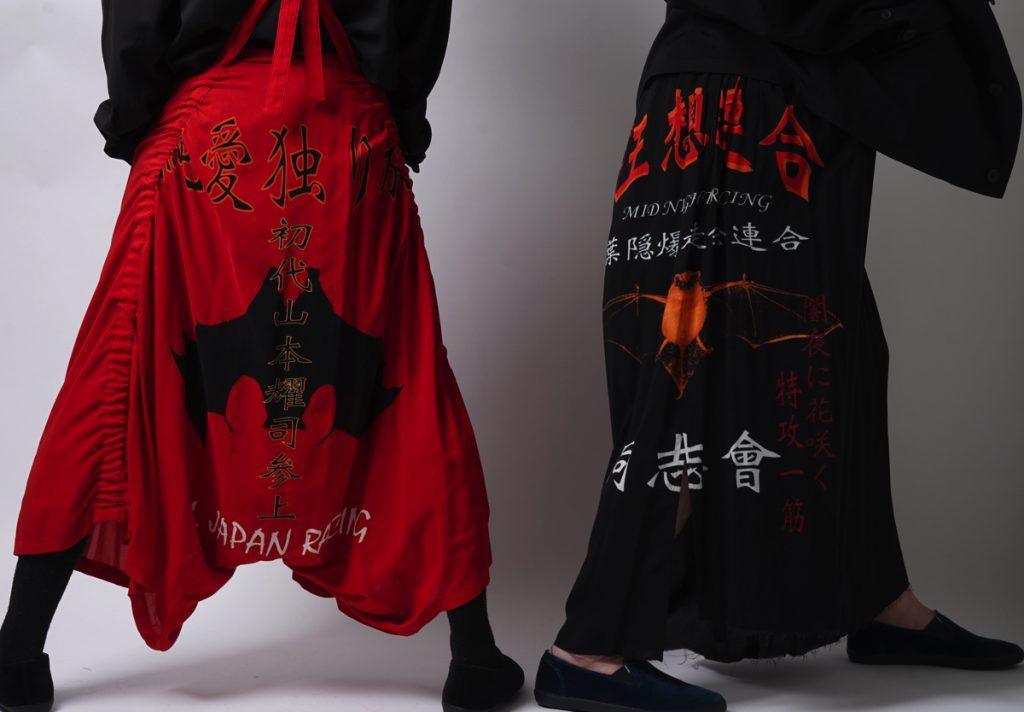 B YOHJI YAMAMOTO Pants 2Type Release Start !!!