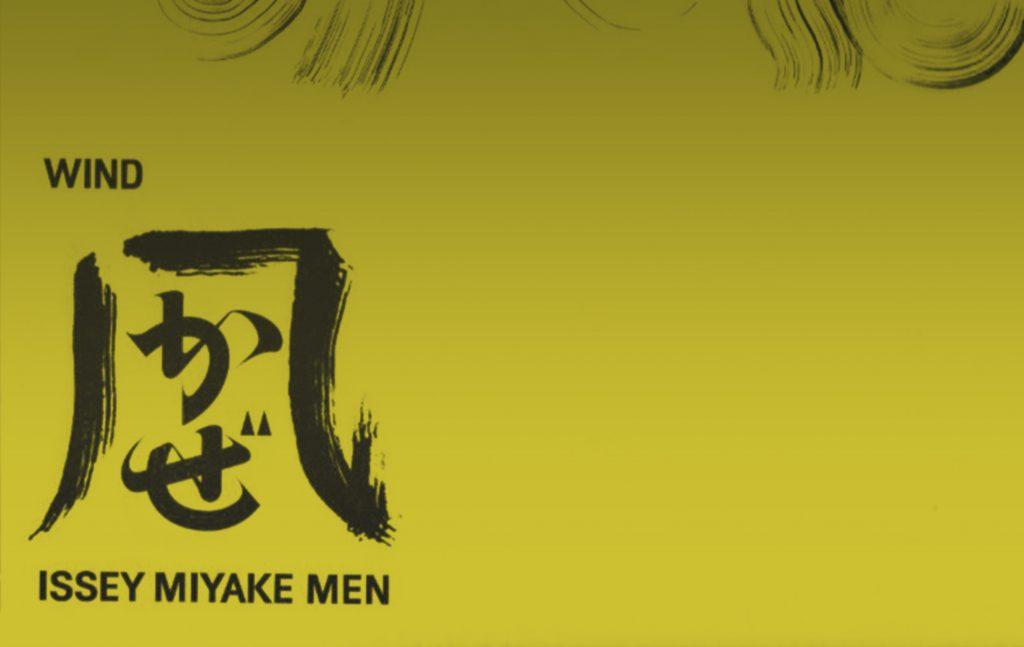 ISSEY MIYAKE MEN 2019 AUTUMN WINTER START