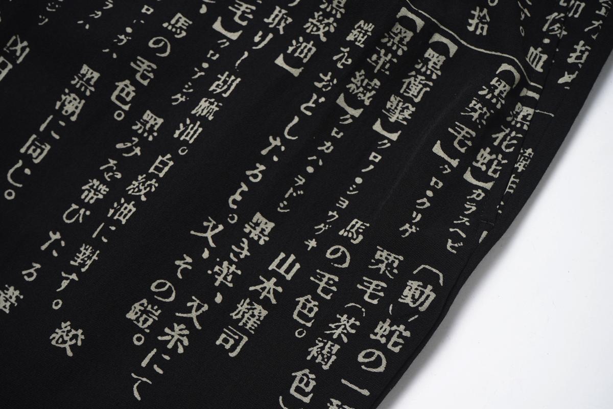 YOHJI YAMAMOTO Gather Dictionary Pants