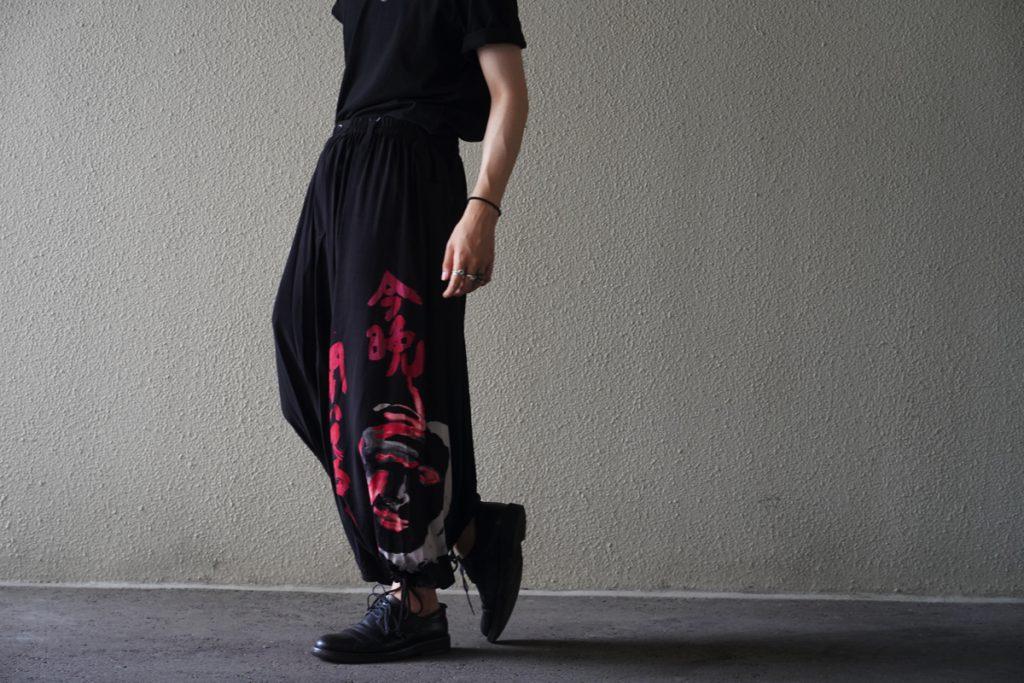 YOHJI YAMAMOTO Left Side Print Skirt Pants