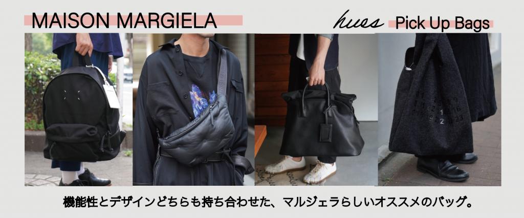 Maison Margilea Pick Up Bags