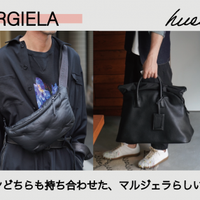 Maison Margilea Pick Up Bags