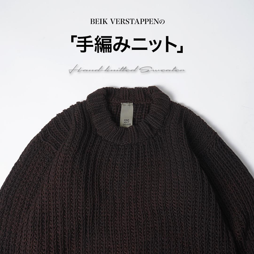 Biek Verstappen  Hand-knitted Sweater
