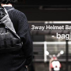 bagjack TECH LINE 3way Helmet Bag Molle