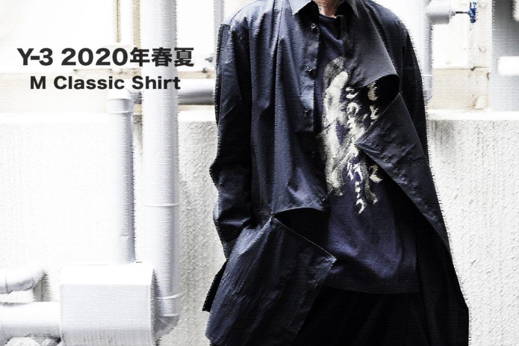 Y-3 M Classic Shirt