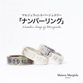 Maison Margiela Number Ring