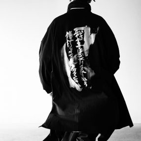 YOHJI YAMAMOTO Back Print Stand Collar L/S