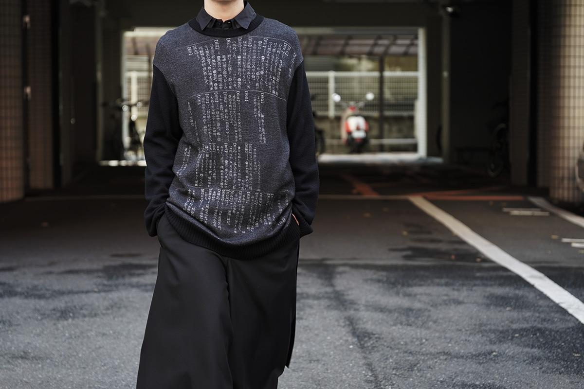YOHJI YAMAMOTO Dictionary Print Knit Pullover