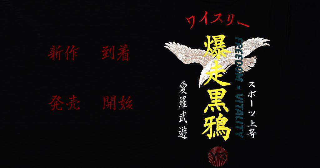 """ Y-3 "" 2020 Spring/Summer Collection Start !!!"