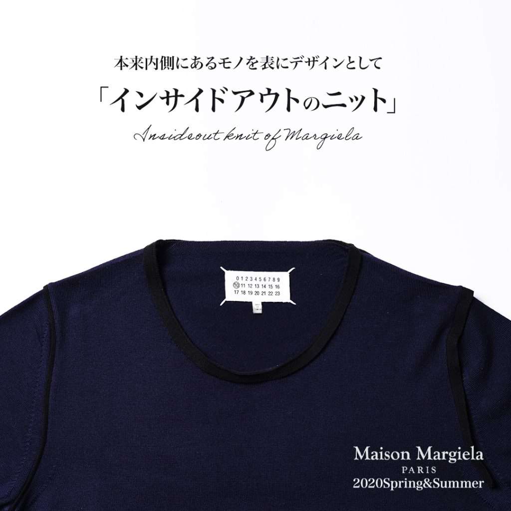 MAISON MARGIELA Gauge 12 Decortique Crew Neck Knit