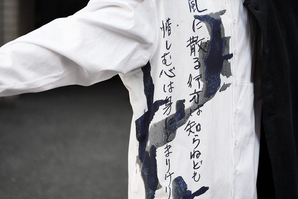 YOHJI YAMAMOTO Right Front Print No Collar Shirt