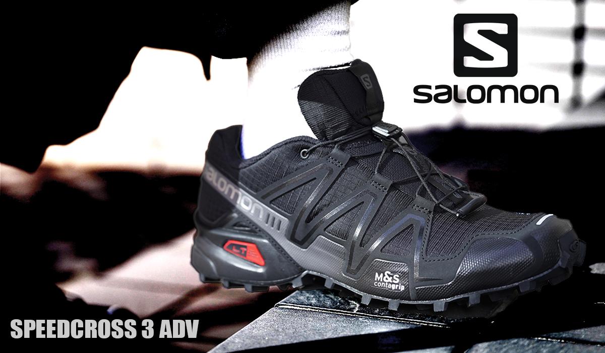 SALOMON ADVANCED SPEEDCROSS 3 ADV