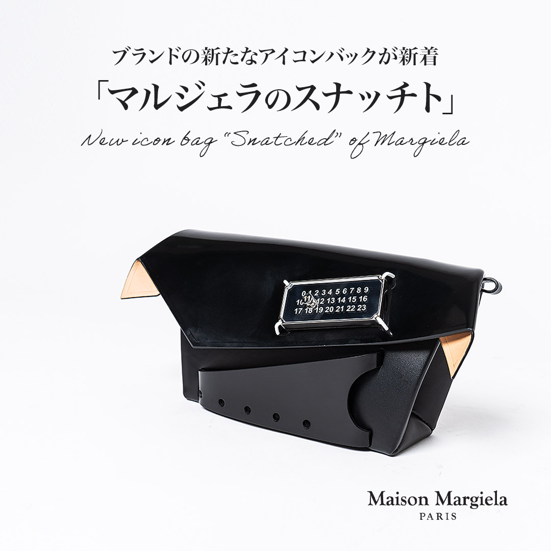 Maion Margiela NEW ICON BAG「Snatched」