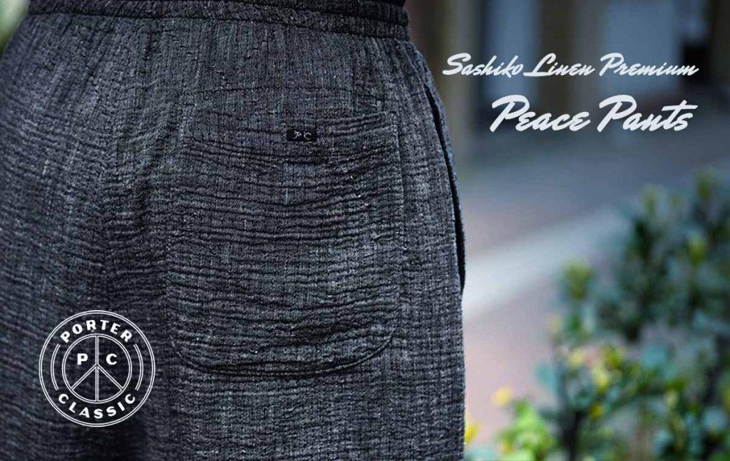 Porter Classic Sashiko Linen Premium Peace Pants