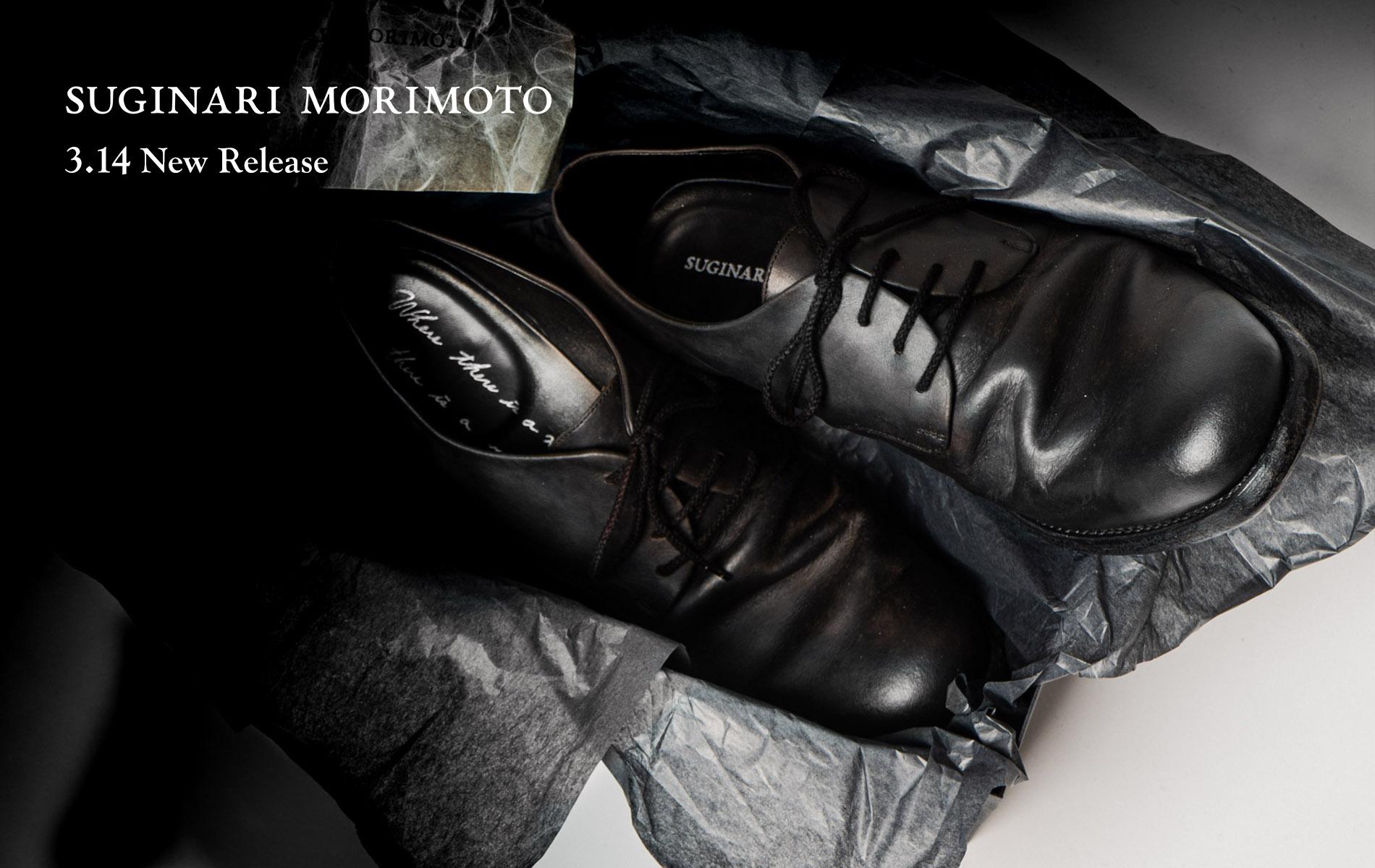 SUGINARI MORIMOTO  3.14 new release