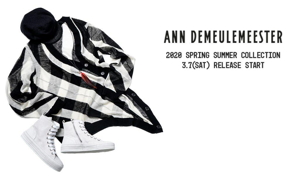 ANN DEMEULEMEESTER 2020 SPRING SUMMER START