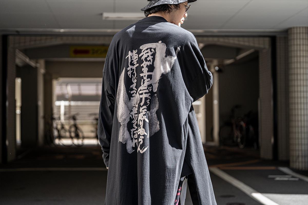 YOHJI YAMAMOTO 20SS Message Cut&Sew