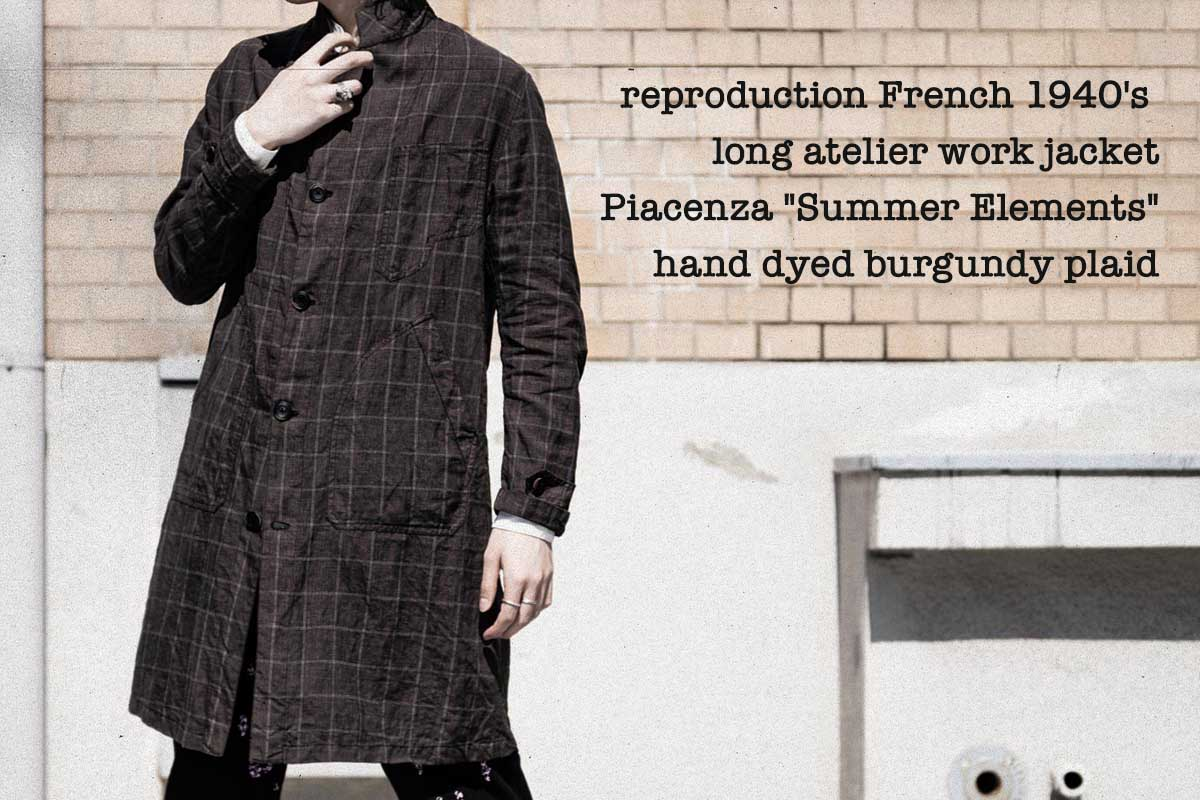 Geoffrey B.Small  handmade reproduction French 1940's long atelier work jacket