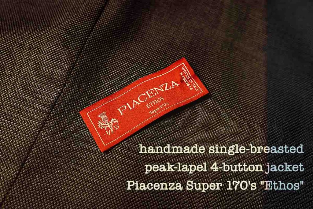"Geoffrey B.Small  Piacenza Super 170's ""Ethos"" single-breasted peak-lapel 4-button jacket"