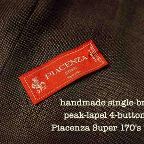 "Geoffrey B.Small  Piacenza Super 170's ""Ethos"" single-breasted peak-lapel 4-button jacket"