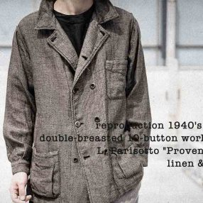Geoffrey B.Small  handmade reproduction 1940's French double-breasted 10-button work jacket