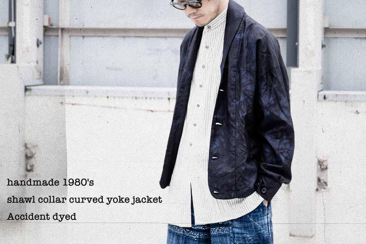 Geoffrey B.Small  1980's shawl collar curved yoke jacket