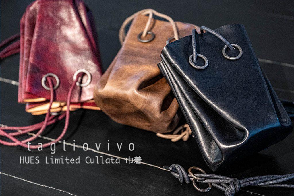 tagliovivo HUES Exclusive Culatta 巾着 5.5(Tue) Release Start.