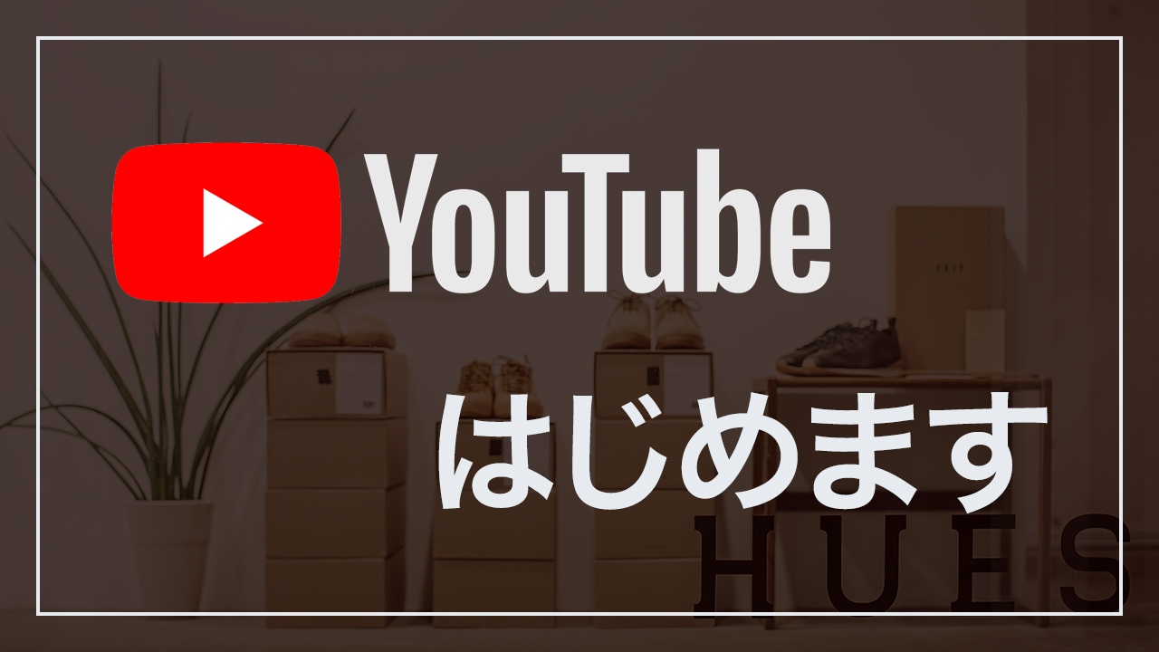 HUES YOUTUBE START
