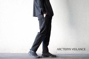 アークテリクスヴェイランスのアライン MXパンツ