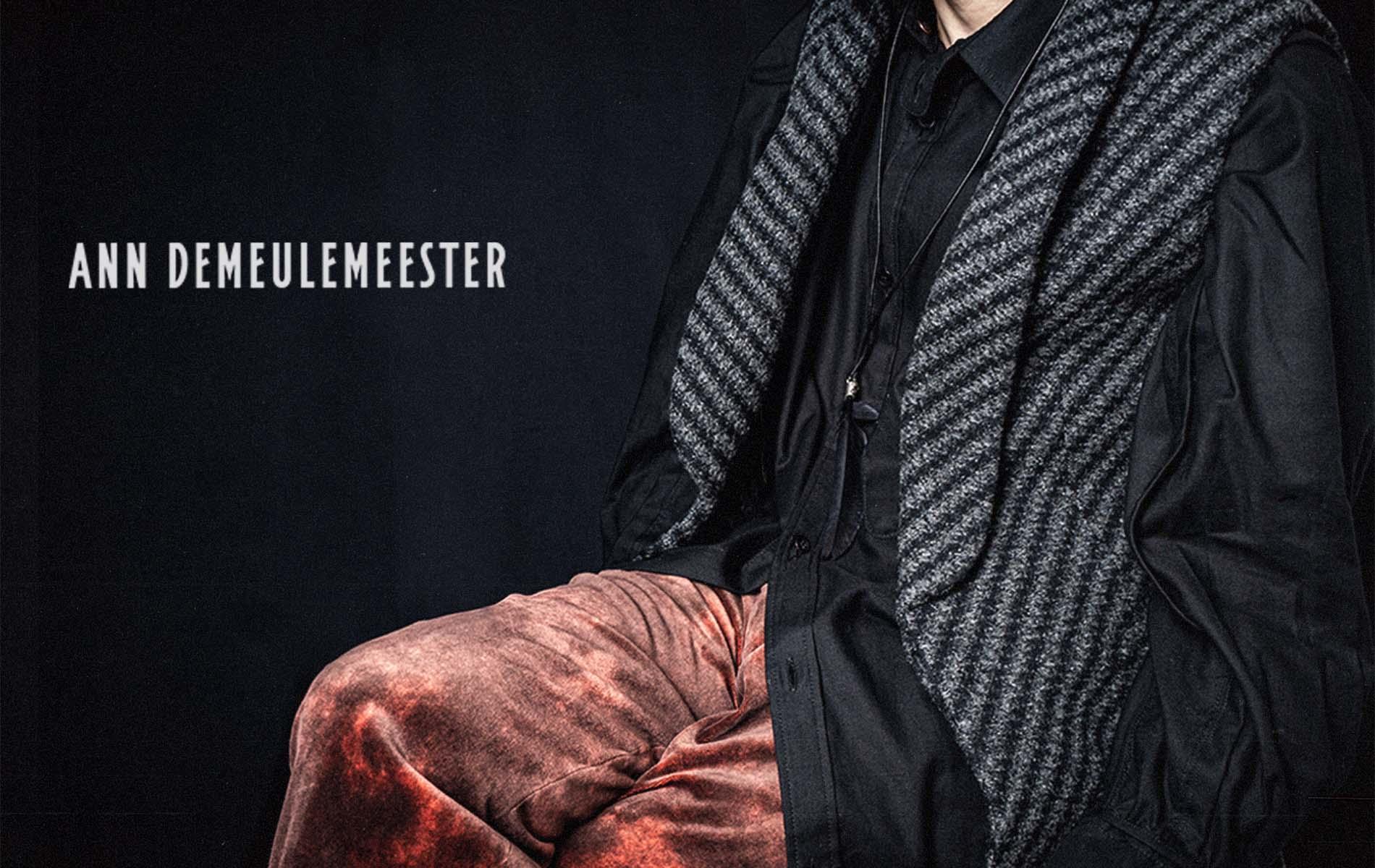 アン・ドゥムルメステール 2020-21年秋冬コレクション発売開始