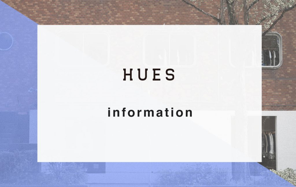 HUES ONLINE メンテナンスについて