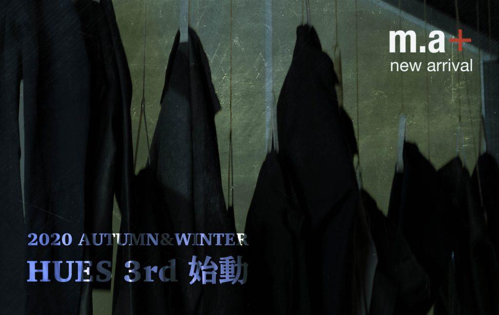 m.a+ 2020秋冬コレクション 10月16日(金)発売スタート