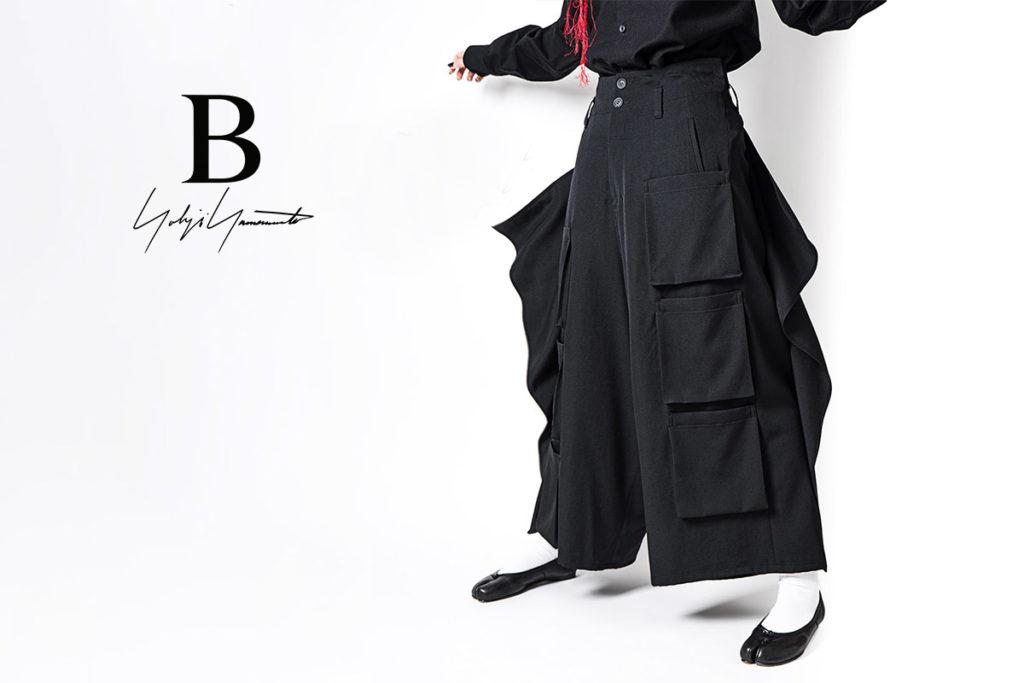 B YOHJI YAMAMOTO 21SS ギャバジンアウトポケットパンツ