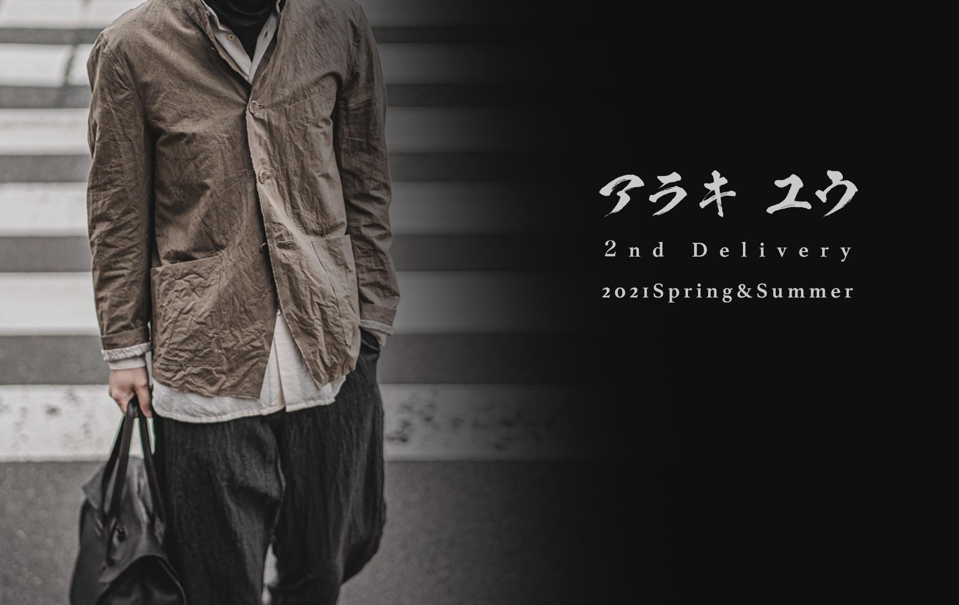 アラキ ユウ 2021年春夏コレクション入荷【YouTube解説付き】